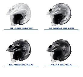 【ARAI (アライ)】 ジェットヘルメット CT-Z 全4色 【FCS初搭載オープンフェイス】