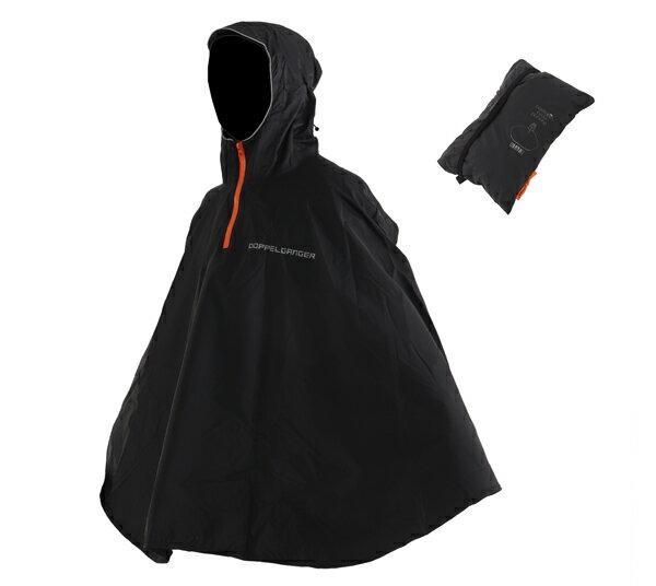 【4589946136425】【ドッペルギャンガー】 パッカブルポンチョ ブラック 対応身長 150-175cm 【コンパクト設計。 】