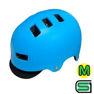 【SG規格合格品】【TEITO】バイザー付子供用ヘルメット 自転車用ジュニアヘルメット SK-219 Mサイズ(55-59cm)カスタムステッカー付き!ハードシェル 7歳以上 女の子用 男の子用 小学生 SG