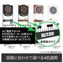 9月下旬頃【ドッペルギャンガー】 BLITZER(ブリッツァー) 4カラー ダーツスタンド スチールラック方式で簡単組立 錆び…