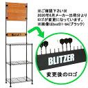 【4589946136869】【ドッペルギャンガー】 BLITZER(ブリッツァー) ダーツスタンド スチールラック方式で簡単組立 錆び…