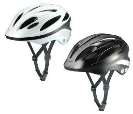 【オージーケーカブト】 通学ヘルメット SN-12XL スクールヘルメット 59〜61cm(XLサイズ)SG基準適合品 【通学用ヘルメット】OGK Kabuto
