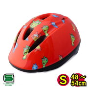 【送料無料】【TEITO】子供用ヘルメット自転車用ジュニアヘルメットYJ-226レッドモンスターSサイズ(48-54cm)ソフトシェル1歳〜5歳まで【SG規格品】
