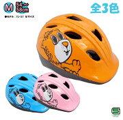 【送料無料】【TEITO】子供用ヘルメット自転車用ジュニアヘルメットYJ-57アニマル柄Mサイズ(54-58cm)ソフトシェル5歳以上全3色【SG規格品】