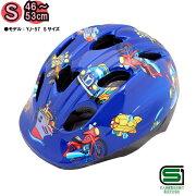 【送料無料】【TEITO】子供用ヘルメット自転車用ジュニアヘルメットYJ-57ブルーカーSサイズ(46-53cm)ソフトシェル1歳〜5歳まで【SG規格品】