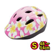 【送料無料】【TEITO】子供用ヘルメット自転車用ジュニアヘルメットYJ-6フラワーピンクSサイズ(48-54cm)ソフトシェル1歳〜5歳まで【ソフトシェルタイプ】