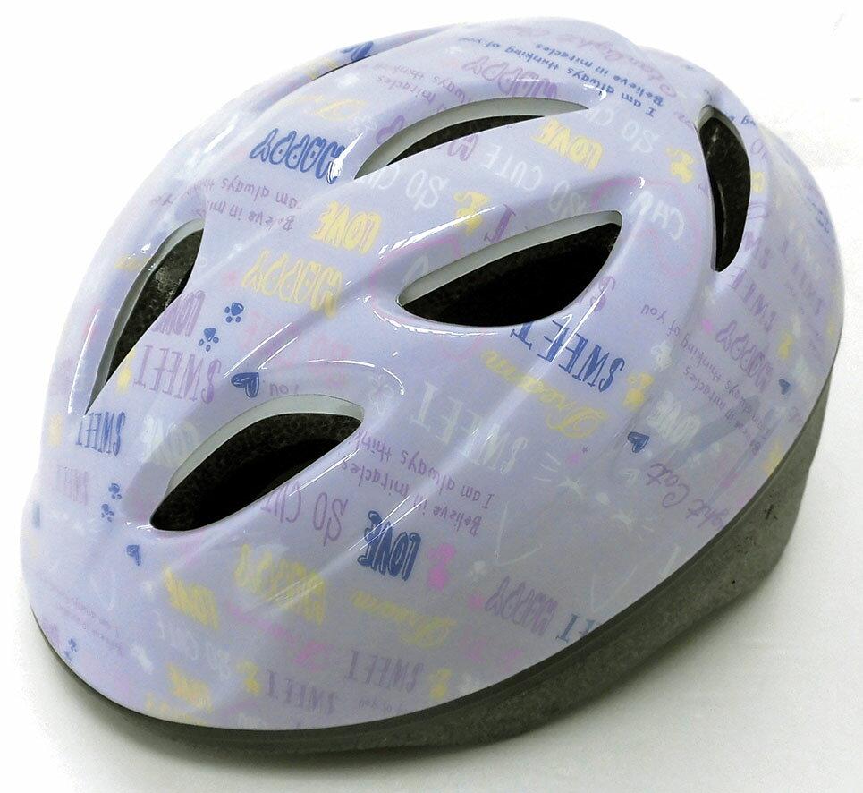 【4973291468360】STキャットバイオレット Mサイズ(54〜58cm)6歳以上  【SG安全規格合格】子供用ヘルメット 自転車用キッズヘルメット 女の子用 男の子用 小学生