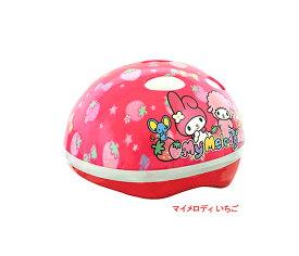 【4967057049573】【送料無料】【エム・アンド・エム】 自転車用キッズヘルメット SGヘルメット マイメロディ いちご 大人気キャラクター柄 46〜51cm (対象年齢 : 2歳〜6歳くらい)幼児用ヘルメット サイクルジュニアヘルメット SG規格合格品 【【SG規格適合 自転車