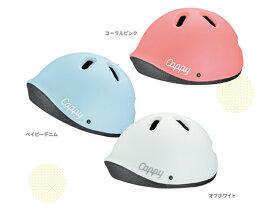 ピンク、デニムは次回11月予定【アイデス(ides)】 キャッピープチ ヘルメット