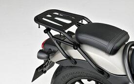 【送料無料】【Honda(ホンダ)】 純正20年モデル Rebel250(レブル250)用 リアキャリア 荷台 08L70-K87-J80【車体と調和する デザイン】