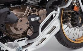 【送料無料】【Honda (ホンダ)】【納期未定】 20年モデル CRF1100L Africa Twin(アフリカツイン)Adventure Sports(SD10) 共用 エンジンガード 08P71-MKS-E00【あってよかったこそ必須アイテム】
