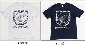 【送料無料】【Honda(ホンダ)】 純正部品ロゴ Tシャツ 綿100% S-XL 全2色 0syep-25v-【漢字の文字がむしろアリ】