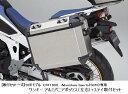 【送料無料】【Honda(ホンダ)】 【取付セット一式】20年モデル CRF1100L Adventure Sports(SD10)専用 ワンキーア…