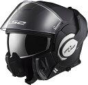 【LS2(エルエスツー)】 SG認証 システムヘルメット VALIANT(バリアント)日本正規品 S-XXL マットブラック 14089…