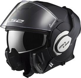 【LS2(エルエスツー)】 SG認証 システムヘルメット VALIANT(バリアント)マットブラック 日本正規品 S-XXL 14089602-6