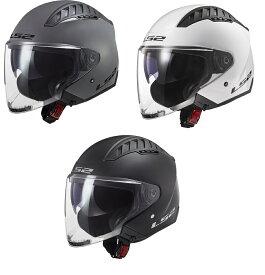 【LS2(エルエスツー)】 SG認証 国内正規品 COPTER(コプター) インナーバイザー付ジェットヘルメット 全3色 S-XXL オープンフェイス