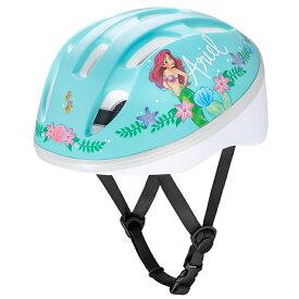 【送料無料】【ides(アイデス)】 【4523256018675】キッズヘルメットS アリエル S (頭囲 53cm-57cm) ides-01867【人気のディズニーヘルメットに新作登場】