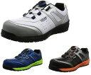 【IGNIO(イグニオ)】 【4562386897040】JSAA A種認定 耐滑タイプローカット プロスニーカー  ダイヤル式安全靴 …