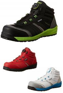 【送料無料】【IGNIO(イグニオ)】 【4589682690533】JSAA A種認定 耐滑ソール IGS1057 プロスニーカー ミドル ダイヤル式安全靴 全3色 ライディングシューズにも IGS1057TGF 【安全靴】