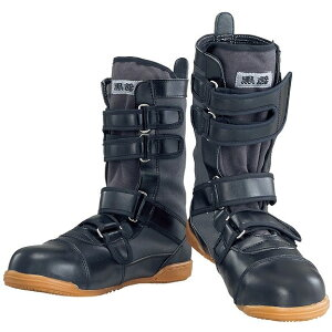 【おたふく手袋】 安全靴 安全ブーツ JW-685 黒鳶 作業靴 セーフティーブーツ 高所用 鳶 大工 マジックベルト ロング 黒 jw-685