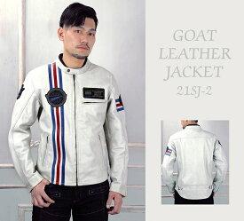 【送料無料】【デグナー(DEGNER)】 21SJ-2 春 夏 メンズ レザートリコロール ジャケット やぎ革 ホワイト 【ヴィンテージ加工の白いジャケット】
