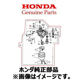 【HONDA Genuine Parts】 キャブレターASSY BE89A HSM1590iオート用 16100-z2e-g08