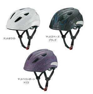 SGマーク認定 子供用ヘルメット OGK kabuto AILE Lサイズ 自転車 一輪車 チャイルドシート子供乗せ 小学校 中学年 高学年 10歳 11歳 12歳 キッズバイク 小学校 ジュニア10歳 かわいいおしゃれな子供