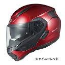【OGK KABUTO】 【4966094596002】RYUKI (リュウキ) シャイニーレッド Mサイズ (57-58) バイク用システムヘルメット …