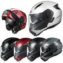 納期未定【OGK KABUTO】 RYUKI (リュウキ) バイク用システムヘルメット オージーケーカブト フルフェイス