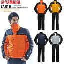 ヤマハ YAR19 レインスーツ レインウェア ダブルガード オートバイ用 バイク用 ヤマハ純正 透湿素材 サイバーテックス…