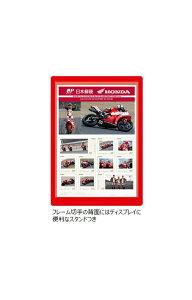 """限定生産品【ホンダ】 ST600 フレーム切手&パブミラーセット MFJ 全日本ロードレース選手権 ST600で活躍する、チーム""""日本郵便 HondaDream"""" HONDA【CBR600RR】"""