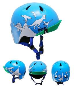 【送料無料】【Bren】バーン NINO ニーノ 男の子 子供用 塗り絵 恐竜 メモリアルペイント マーカー付ストライダー 自転車 キッズ 幼児用 ヘルメット (XS-S、S-Mの2サイズ) 2-6歳 N