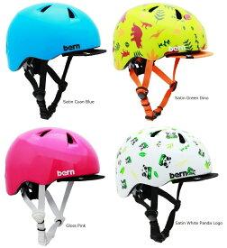 【Bern】 【4562368759007】バーン TIGRE(ティグレ) 自転車 ベビー用 全6色 ヘルメット (XXS サイズのみ) TIGRE