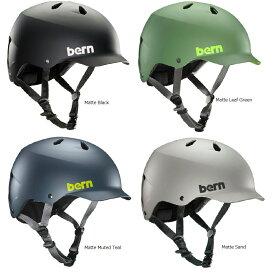 【Bern】 バーン(日本向けモデル) WATTS(ワッツ) 全8色 大人用ヘルメット(S-XXXL) WATTS