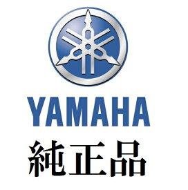 【ヤマハ純正】 補修パーツ RPHA10PLUS リアベンチ YR2015 【9079149A99】【YAMAHA】