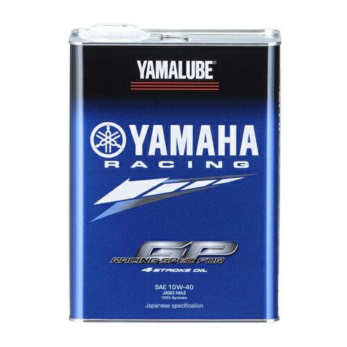 【送料無料】YAMAHA ヤマルーブ RS4GP エンジンオイル 4L缶 (90793-32415)【4521407142125】4リットル 10W-40【Y's GEAR ワイズギア】ヤマハ