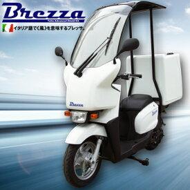 Brezza ブレッサ(車両+ルーフ+ML-1) ヤマハ ギア専用ルーフキットYAMAHA GEAR UVカットスクリーン