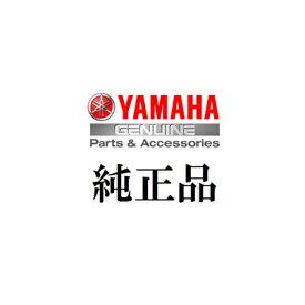 【ヤマハ純正】【代引不可】 ステ-,リヤ SR400 【2010年他】【GENUINE Parts】YAMAHA【3GW-21645-00】