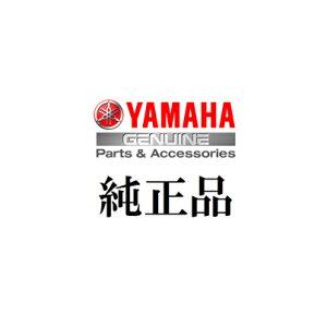 【ヤマハ純正】【代引不可】 バンド 1 YAMAHA XVS400 ドラッグスター400 【2008年】【GENUINE Parts】 【4EB-24398-00】