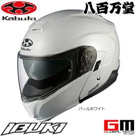 【送料無料】 【OGK】 OGK IBUKI オープンフェイスヘルメット パールホワイト 【kabuto】 オージーケーカブト イブキ