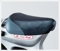 【ホンダ純正】Little Cubシートカバー08F80-GCN-000