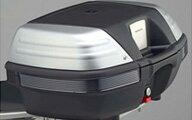【ホンダ純正品】 NC750X トップボックス 45L【08L70-MGS-J31】【Honda】