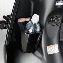 【ヤマハ純正】 ワイズギア ヤマハ ギア GEAR(4ストFI) インナーポケットBX5090793-50102 ペットボトル入れ