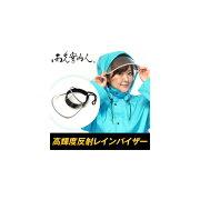 tokiwa383-muryo
