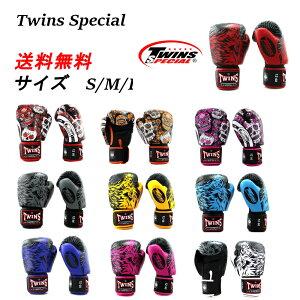 【送料無料】Twins Special ツインズ ボクシンググローブ 8 10 12 14 16 オンス ウルフ スカル 左右セット 本革製 本場タイ産 トレーニング 格闘技 パンチ ムエタイ