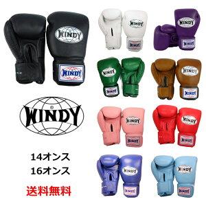 【送料無料】Windy ウィンディー ボクシンググローブ 14 16 オンス トレーニング 本革製 格闘技 ムエタイ