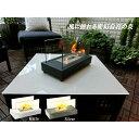 ファイヤーSプレイス バイオエタノール暖炉 0.5L【ISO 9001認定工場にて製造】 有害物質が出ない安心・安全でエコな暖…