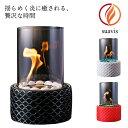 眠れる 1/fゆらぎ バイオエタノール暖炉 SUAVIS(スアビス)有害物質が出ない安心・安全でエコな暖房器具 リラクゼーシ…