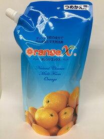 (多目的クリーナー)オレンジエックス詰め替え用(リフィル750ml)