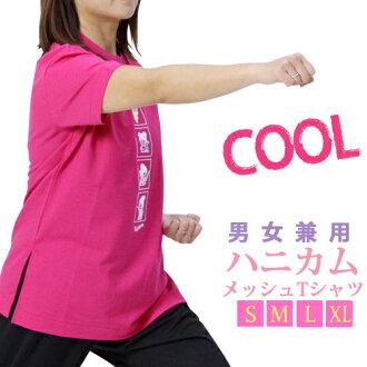 "Tai-Chi t-shirt ""Lily"", hot pink / short sleeve slit"